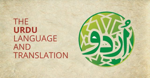 The-Urdu-Language-and-Translation