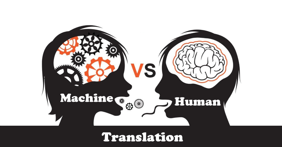 Machine-Translation-Vs-Human-Translation.jpg