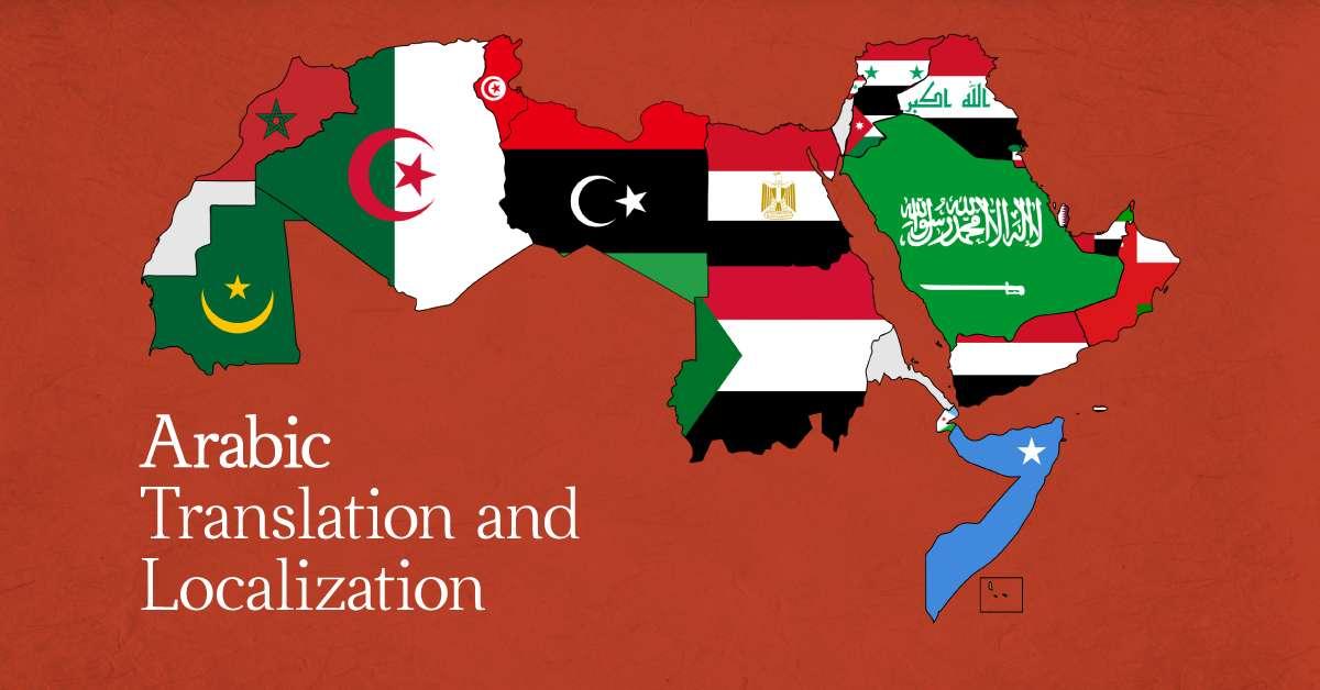 Arabic-Translation-and-Localization.jpg