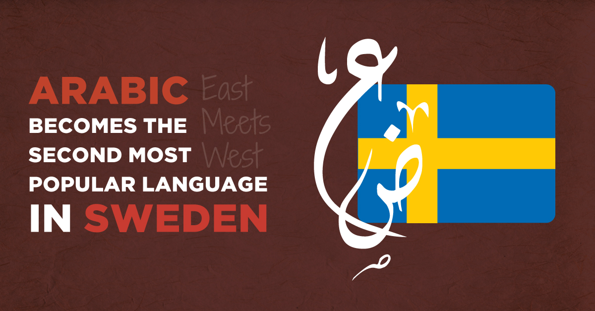 East-Meets-West-As-Arabic-Becomes-The-Second-Most-Popular-Language-In-Sweden-1.jpg