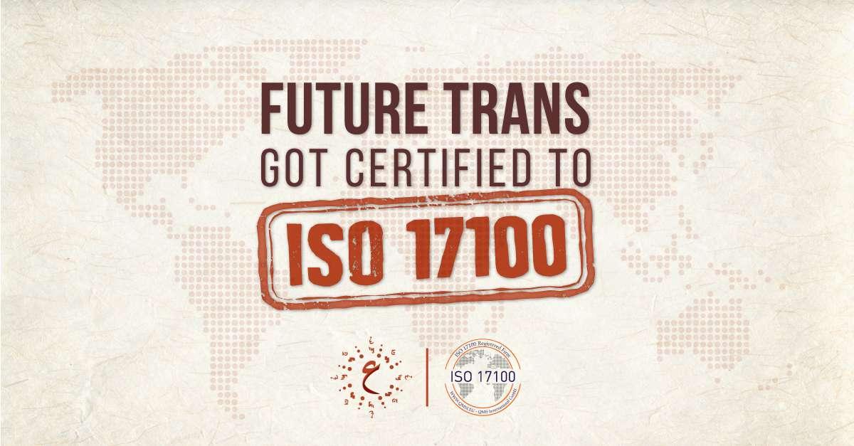 ISO-171001.jpg