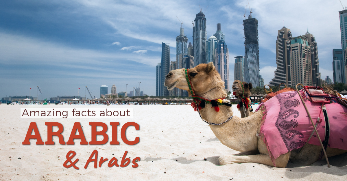 Amazing-Facts-About-Arabic-1.jpg