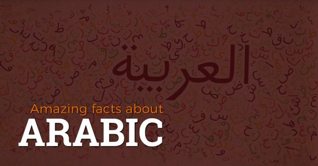 Amazing-Facts-About-Arabic