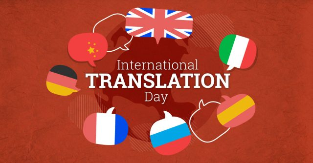 International-Translation-Day