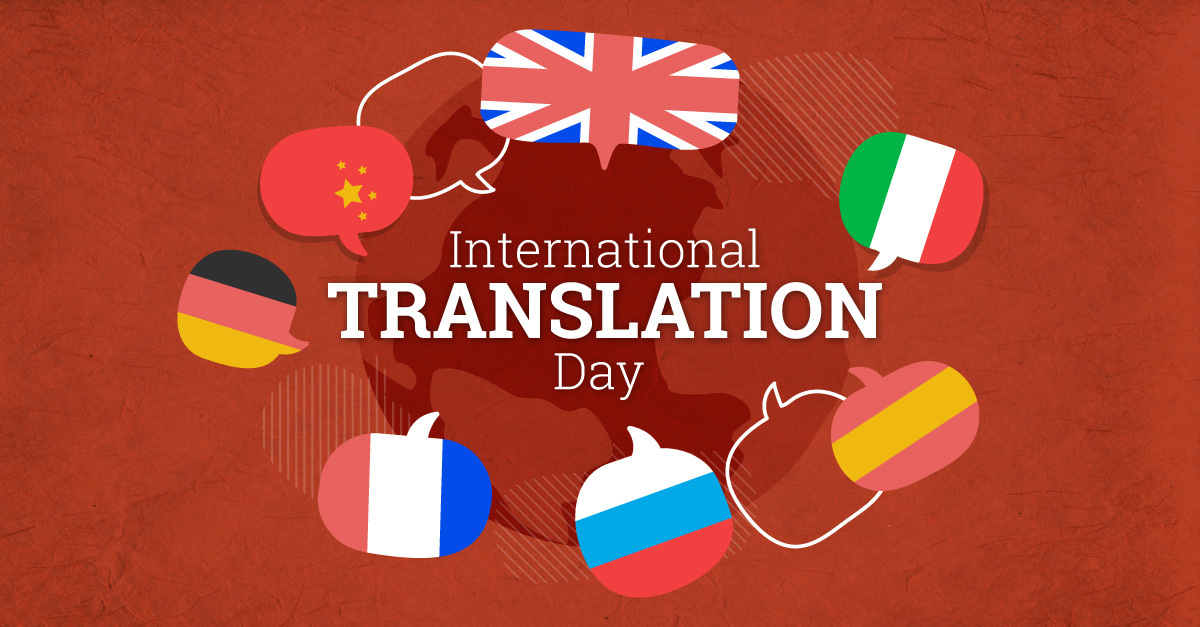 International-Translation-Day.jpg