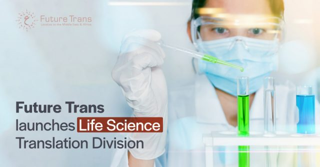 Future-Trans-launches-Life-Science-Translation-Division