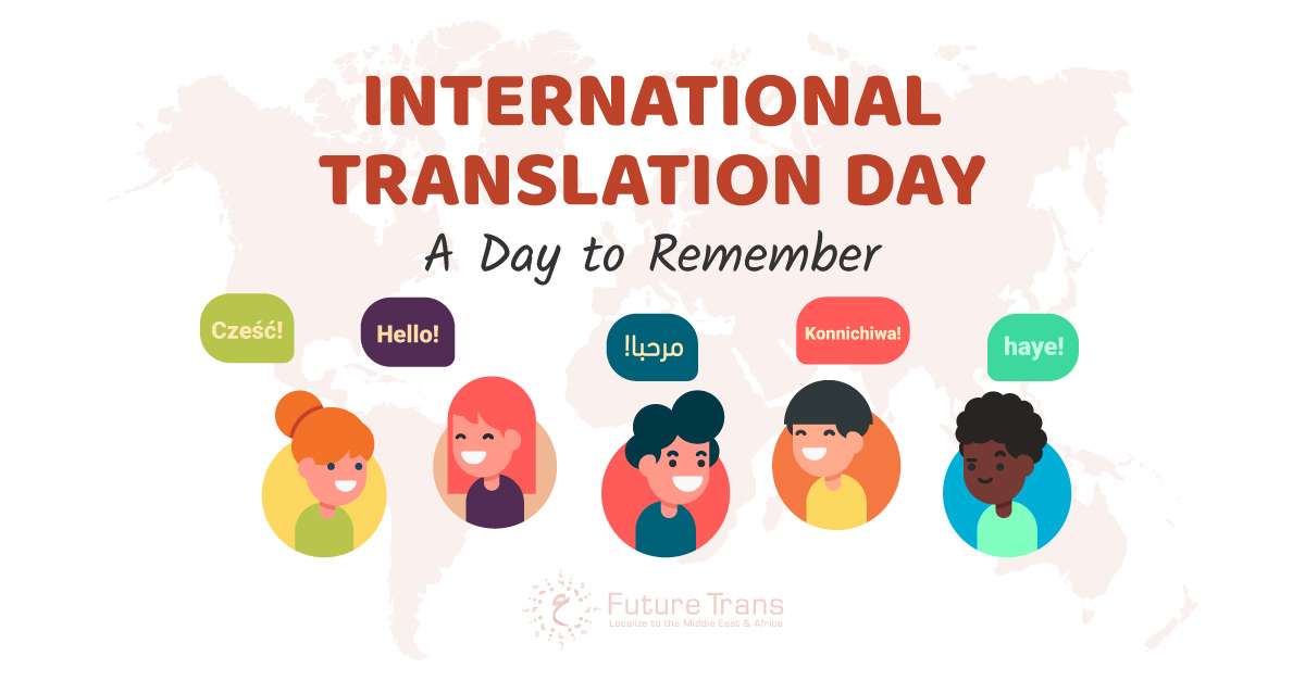 International-Translation-Day-A-Day-to-Remember-3.jpg