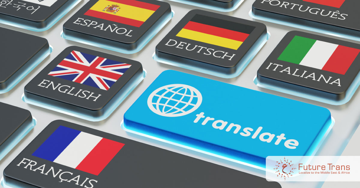 6-translation-technologies-that-rock.jpg
