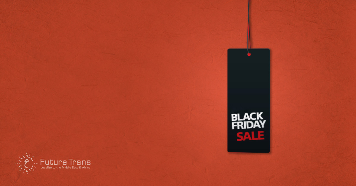 Black-Friday-Strategy-01.jpg