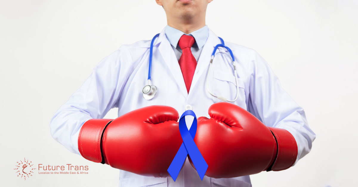 Does-Medical-Translation-Services-Play-a-Role-in-Beating-Cancer.jpg