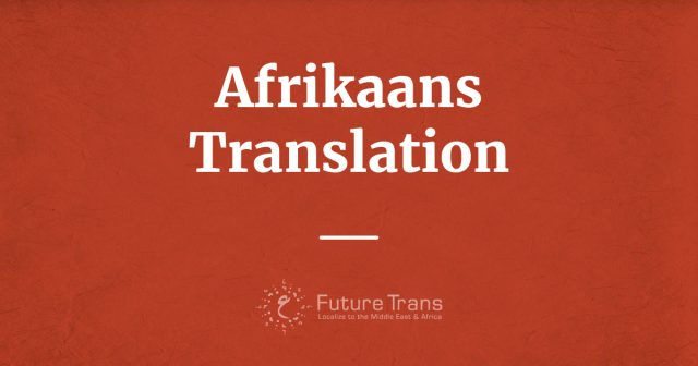 Afrikaans Translation Services