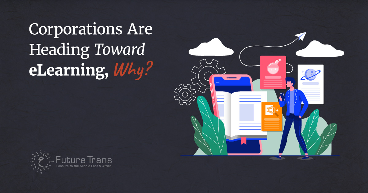 Corporations-Are-Heading-Toward-eLearning.jpg