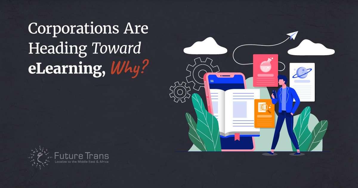 Corporations-Are-Heading-Toward-eLearning