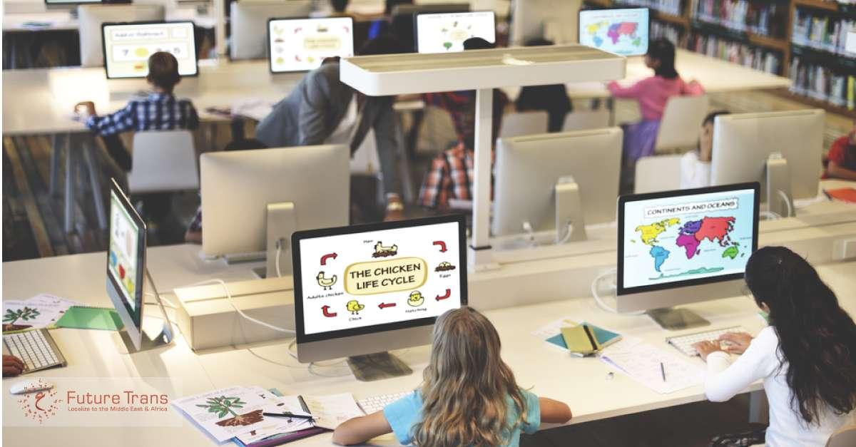 E-learning4.jpg